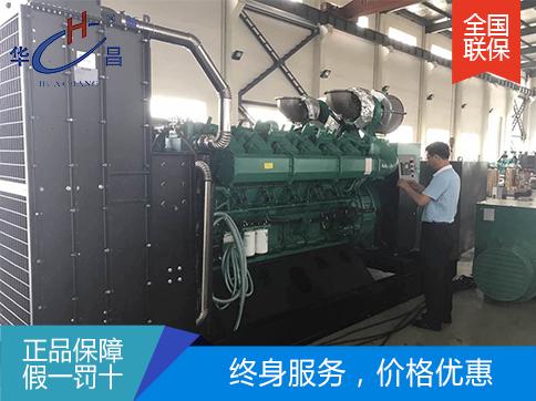 1360KW玉柴发电机组