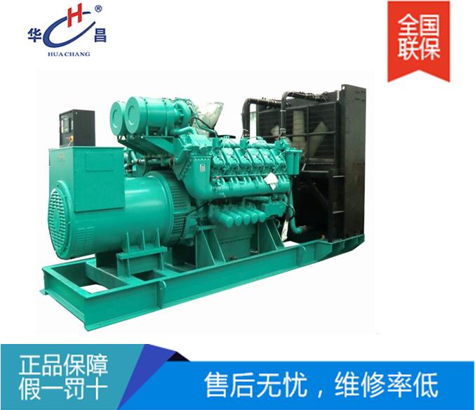 1500KW重庆科克发电机组