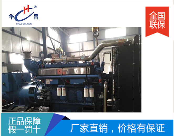 640KW玉柴发电机组