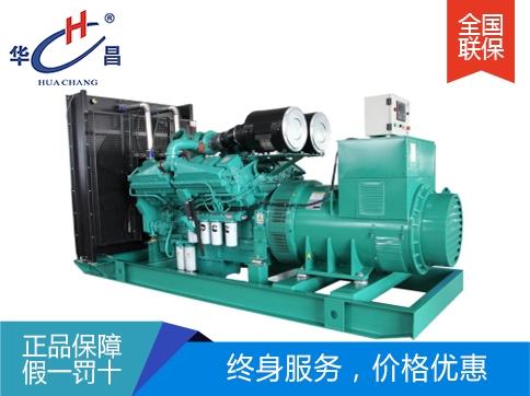 600KW重庆康明斯发电机组