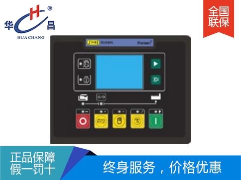 自动化发电机组控制屏