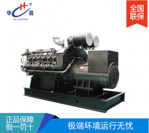 2400KW柴油发电机组