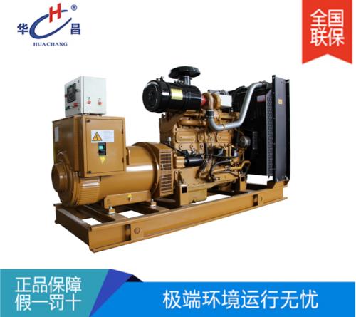上海凯普发电机组