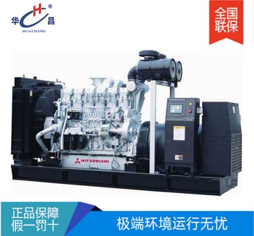 1100KW柴油发电机组