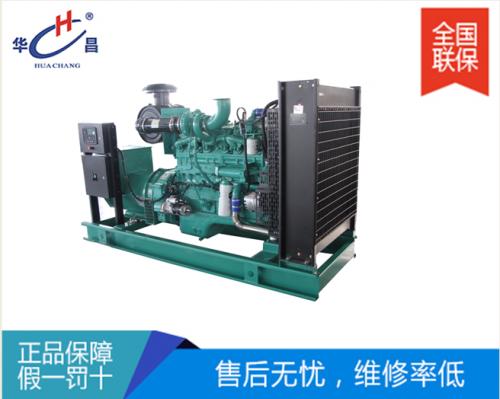 220KW柴油发电机组