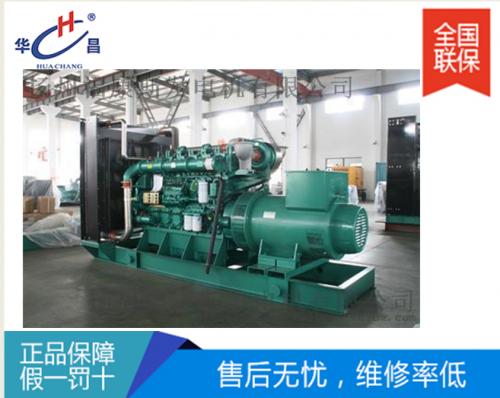 900KW玉柴发电机组