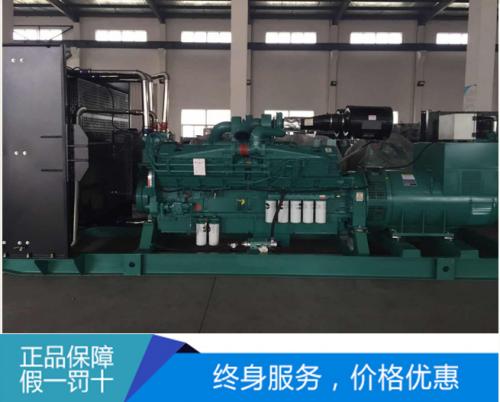1500KW重庆康明斯发电机组