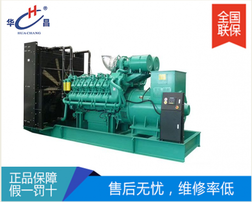 1500KW玉柴发电机组