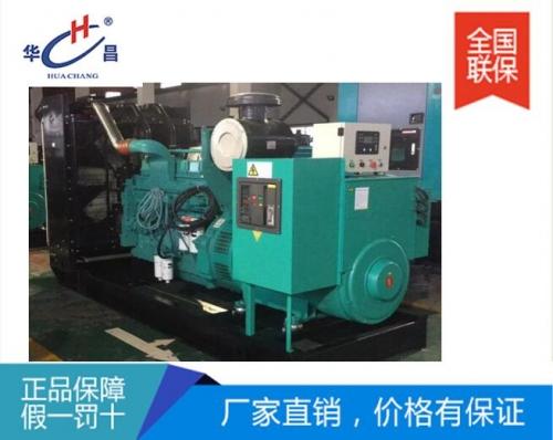 400千瓦重庆康明斯发电机组