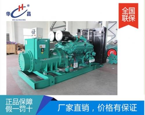 1100千瓦重庆康明斯发电机组