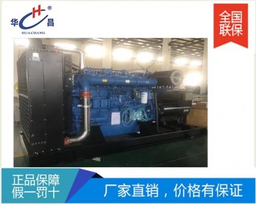 900千瓦玉柴发电机组